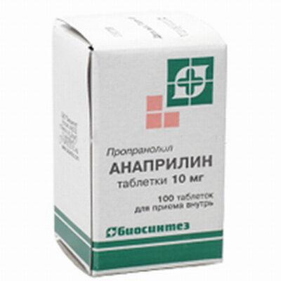 10 mg propranolol (100 tablets)