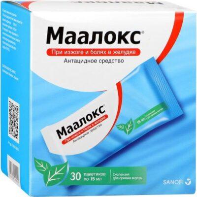 15 ml of Maalox 30s oral suspension dosage