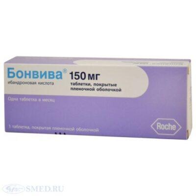 1's Bonviva 150 mg coated tablets
