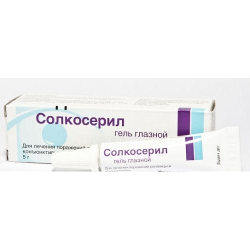 20% Solcoseryl gel 5g eye