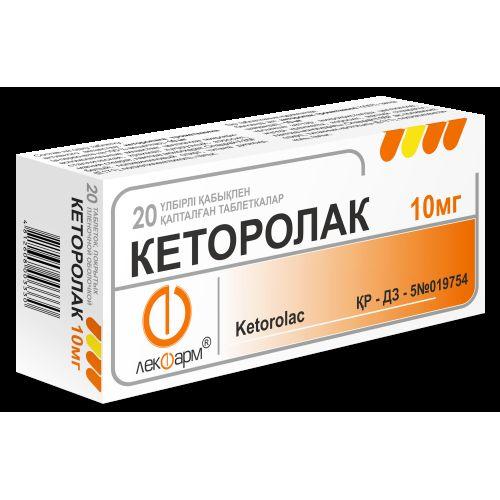20s Ketorolac 10 mg coated tablets