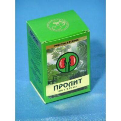 225 mg prolyl (100 pills)