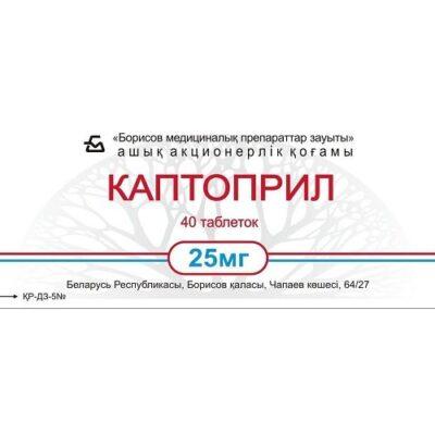 25 mg captopril (40 tablets)