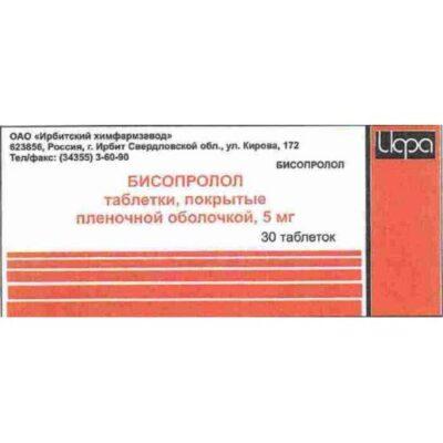 30s Bisoprolol 5 mg film-coated tablets