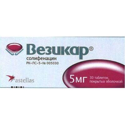 30s Vesicare 5 mg coated tablets