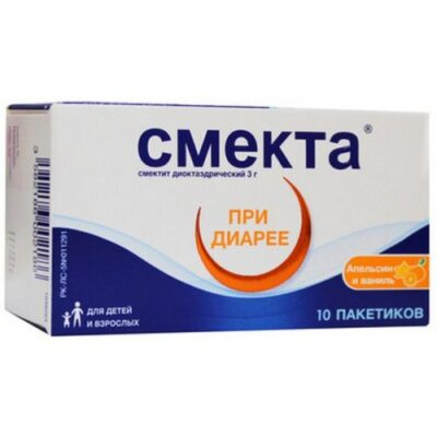 3g of smectite 10s powder for oral suspension