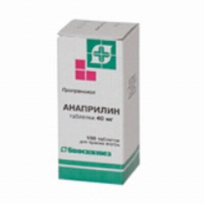 40 mg propranolol (100 tablets)