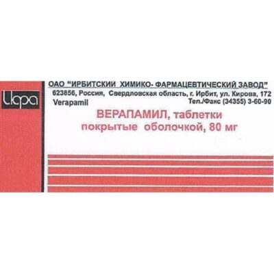 50s verapamil 80 mg coated tablets