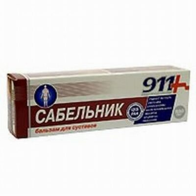 911 series Sabelnik 100 ml of gel-balm for the joints