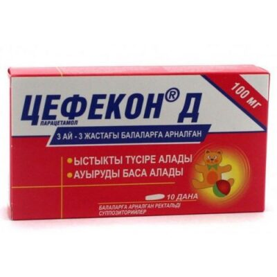 A 100 mg Tsefekon 10s rectal suppositories (for children)