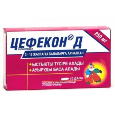 A 250 mg Tsefekon 10s rectal suppositories (for children)