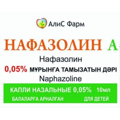 A naphazoline 0.05% 10 ml nasal drops