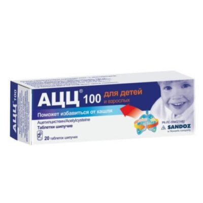 ACC® 20s 100 mg effervescent tablet for children