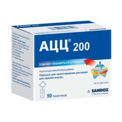 ACC® 50s 200 mg powder for oral solution pack.