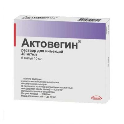 ACTOVEGIN 40 mg / ml 10 ml 5's solution for injection in ampoules