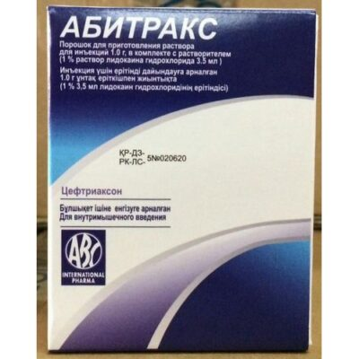 Abitraks 1g of sol. 3.5 ml of a 1% solution of lidocaine 1's powder for solution for injection
