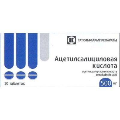 Acetylsalicylic acid 500 mg (10 tablets)