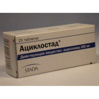 Aciclostad 200 mg (25 tablets)