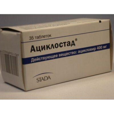 Aciclostad 400 mg (35 tablets)
