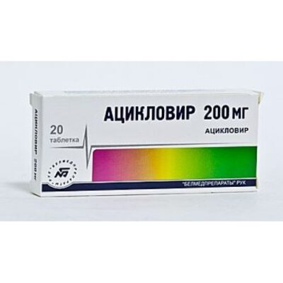 Acyclovir 200 mg (20 tablets)
