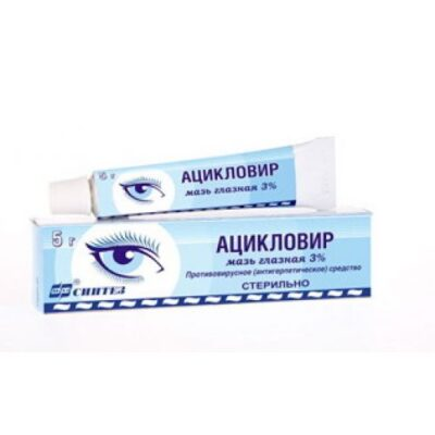Acyclovir 3% ophthalmic ointment 5 grams.