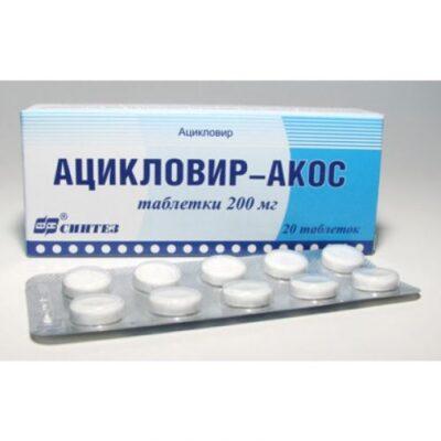 Acyclovir-Akos 200 mg (20 tablets)