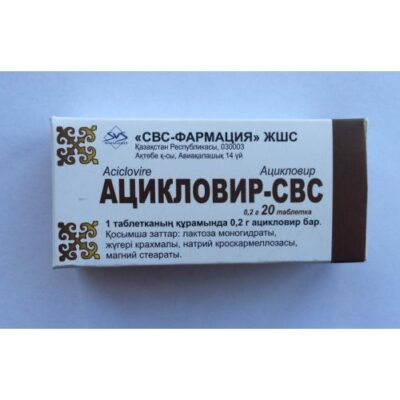 Acyclovir-SHS 200 mg (20 tablets)