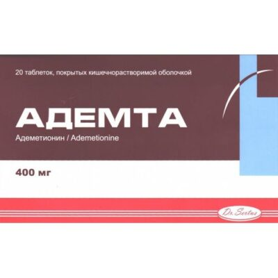 Ademta 20s 400 mg coated tablets
