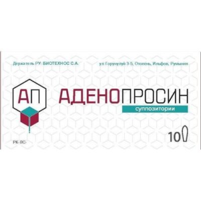 Adenoprosin 150 mg rectal suppositories 10s