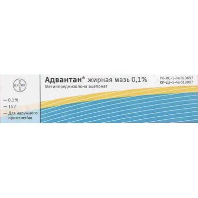 Advantan 0.1% 15g ointment oily