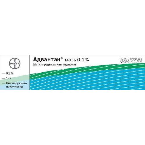 Advantan 0.1% 15g ointment tube