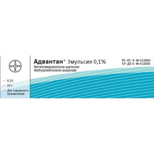 Advantan 0.1g of 20% emulsion. (External application)