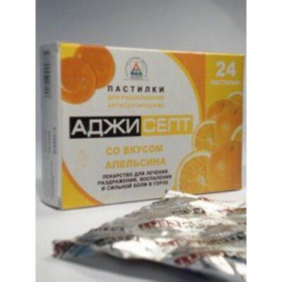 Adzhisept with orange 24's lozenges