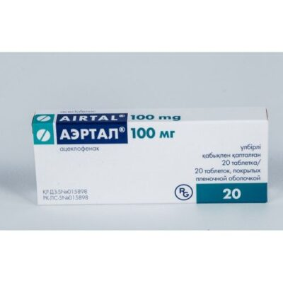 Aertal® 20s 100 mg coated tablets