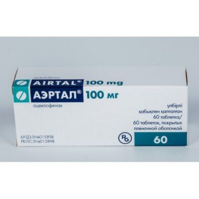 Aertal® 60s 100 mg coated tablets