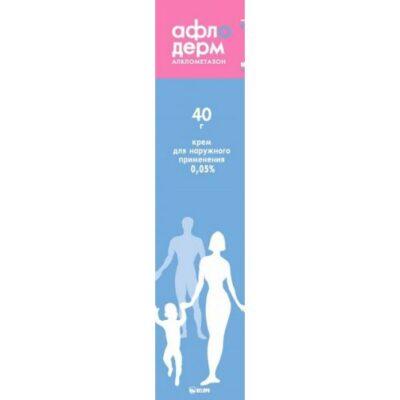Afloderm 40g cream for external use