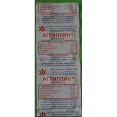 Agrippina with paracetamol (10 tablets)