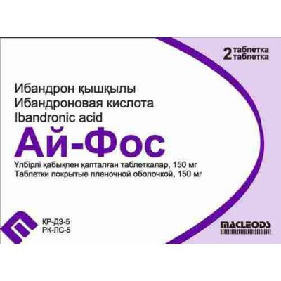 Ai-Fos 2's 150 mg film-coated tablets