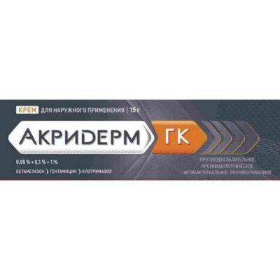Akriderm HA 0.05% + 0.1% + 1% 15g of the cream in the tube