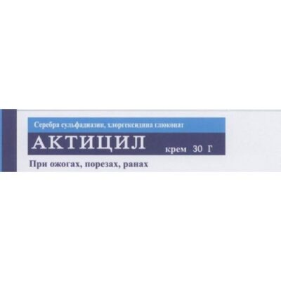 Aktitsil 30g of cream in a tube