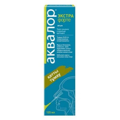 Akvalor extra forte with aloe vera and camomile Roman 125ml remedy for irrigation and flushing of the nasal cavity