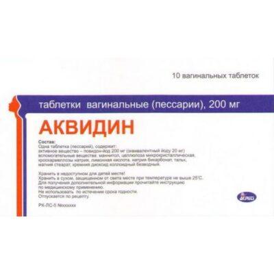 Akvidin 200 mg vaginal (10 tablets)