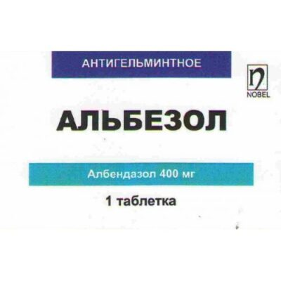 Albezol 400 mg (1 tablet)