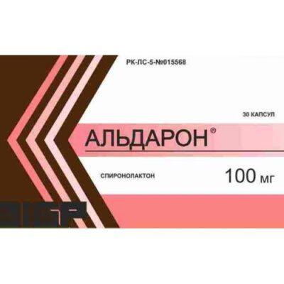 Aldaron 100 mg (30 capsules)