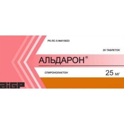 Aldaron 25 mg (20 tablets)