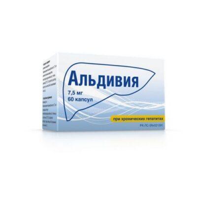 Aldiviya 7.5 mg (60 capsules)