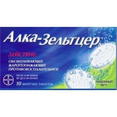 Alka-Seltzer effervescent (10 tablets)