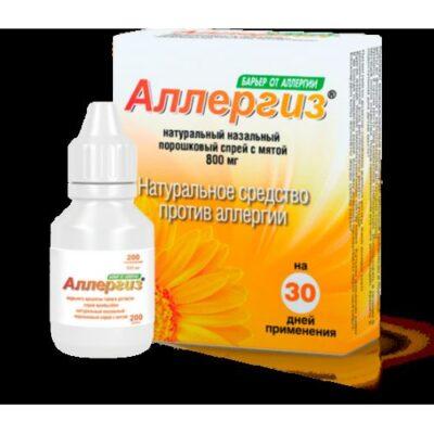 Allergiz 800 mg nasal spray powder