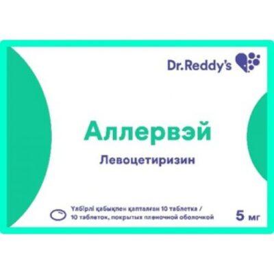Allervey 10s 5 mg film-coated tablets