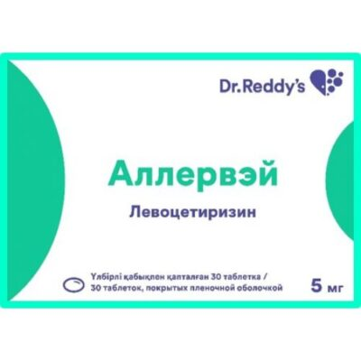 Allervey 30s 5 mg film-coated tablets